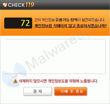 warning4.png