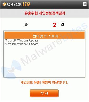 warning5.png