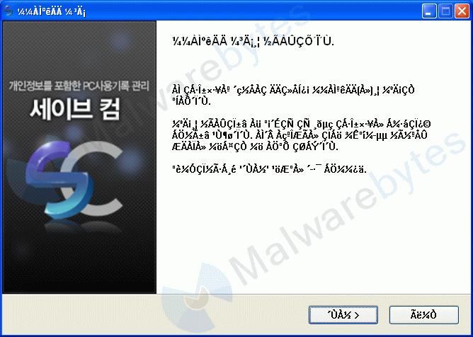 warning1.png